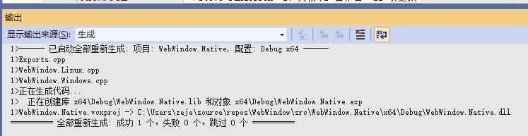 使用x64编译 Web Window Native