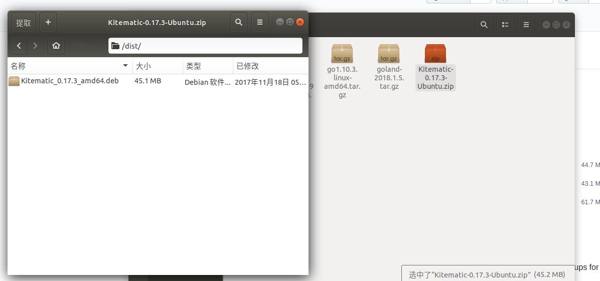 Ubuntu环境安装docker结合kitematic现实管理软件镜像包(真心好