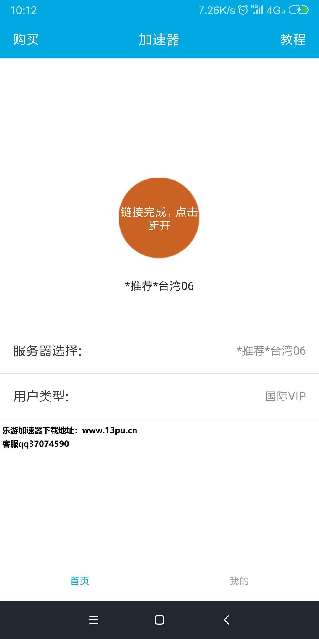 Pixiv(P站手机版)注册、使用教程-攻略-OurPlay