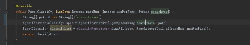 Spring如何使用4行代码优雅的实现模糊查询,精确查询,分页查询功能。