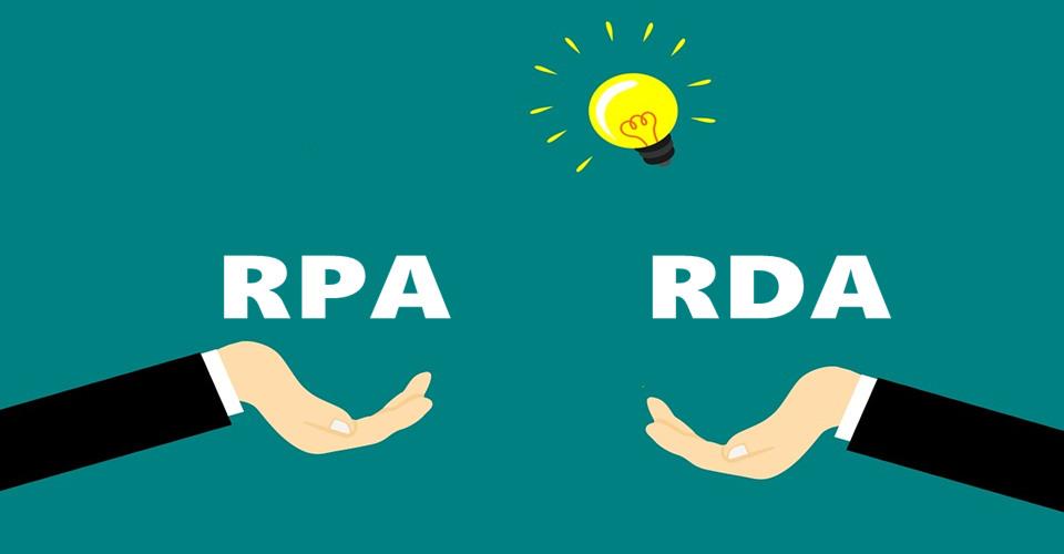 RPA和RDA傻傻分不清楚?看完就明白了插图