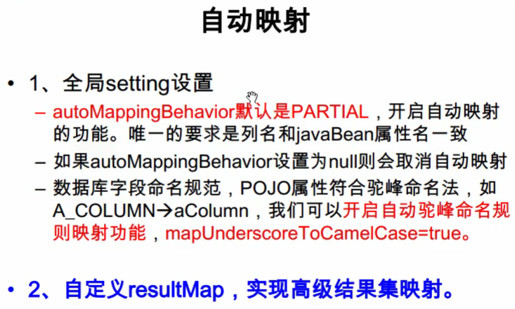 mybatis文件映射之自定义返回结果集- osc_kf98pg0d的个人空间- OSCHINA ...