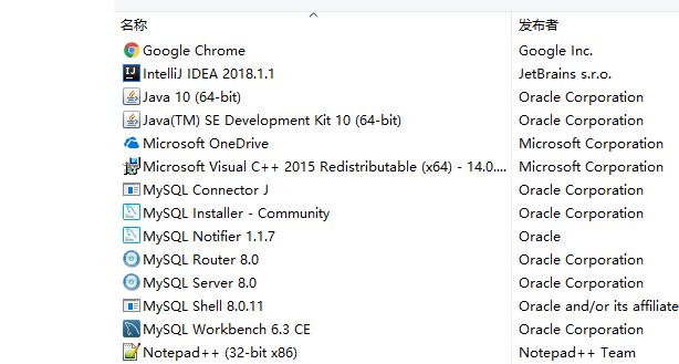 完全卸载MySQL 与重装插图(1)