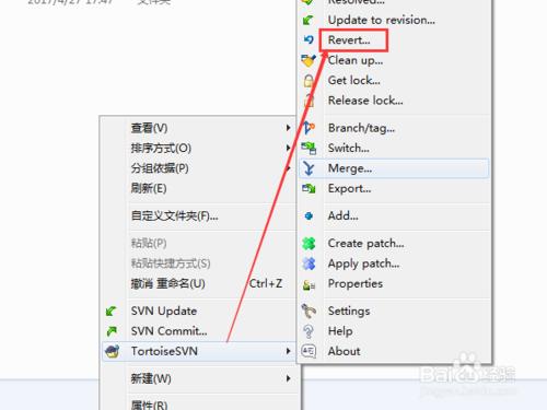 本地SVN删除的文件如何恢复、更新