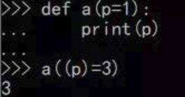 Python 之父考虑重构 Python 解释器