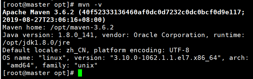 Linux maven3.6.2 install
