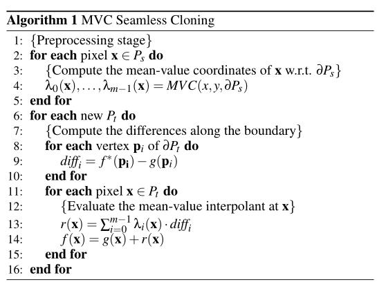 MCV融合