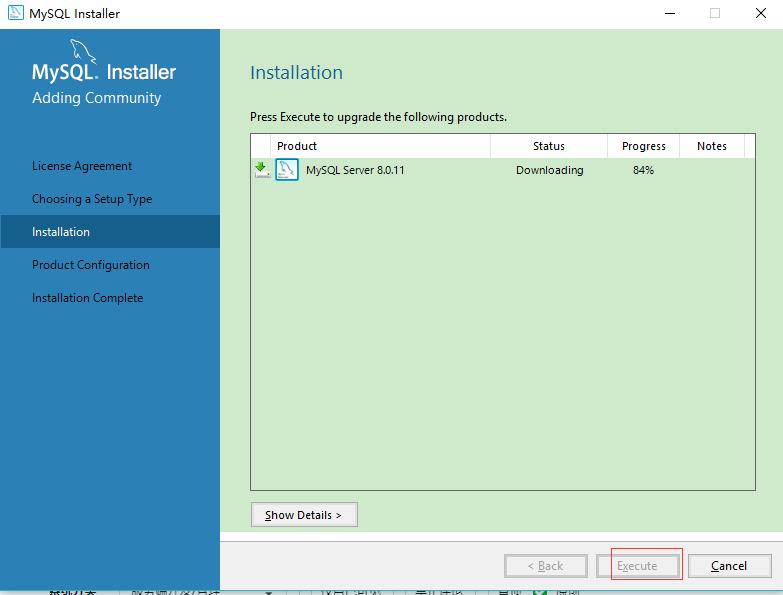 完全卸载MySQL 与重装插图(11)