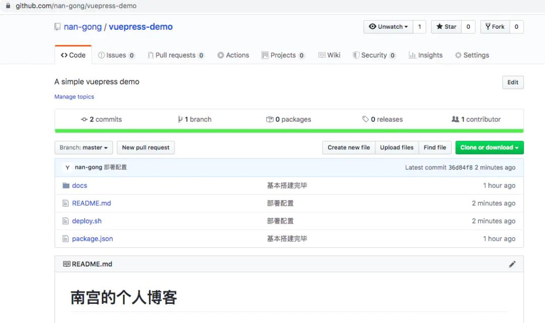 基于vuepress搭建一个完全免费的个人网站