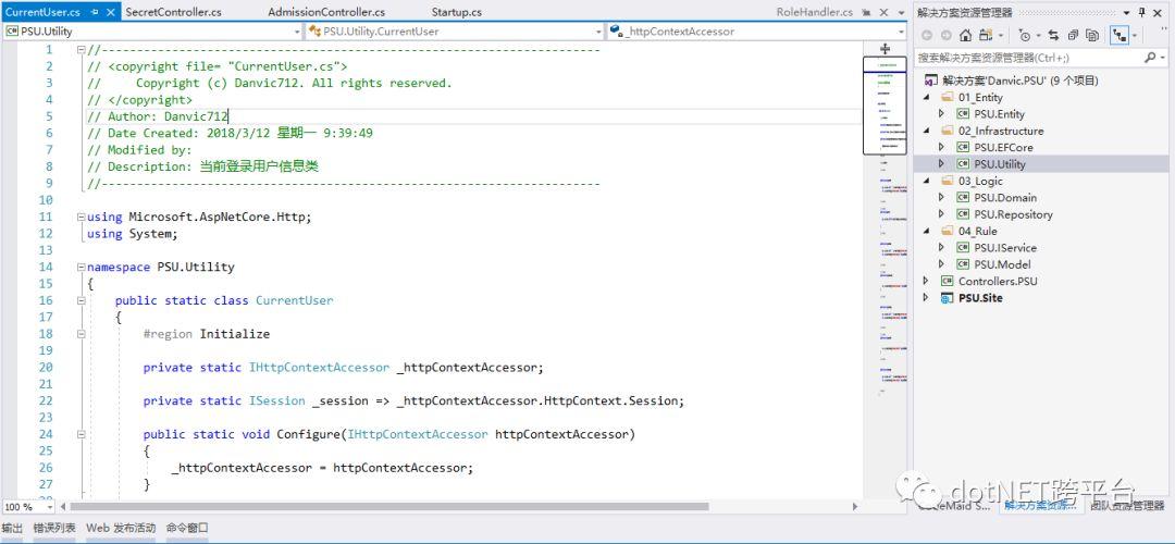ASP.NET Core 2.0 MVC项目实战