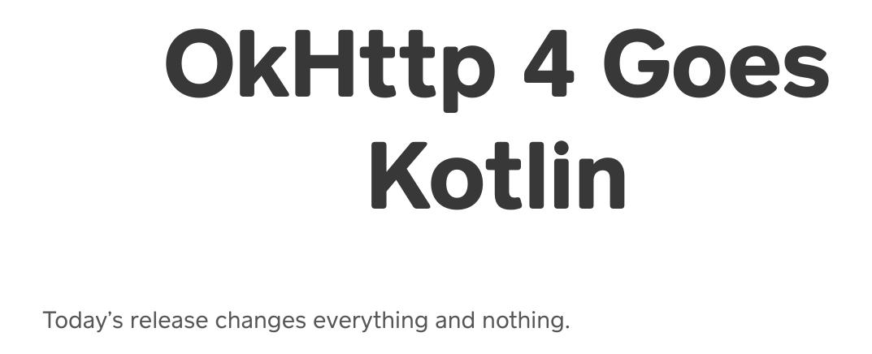 OkHttp 4 正式版发布,从Java 切换到Kotlin - OSCHINA