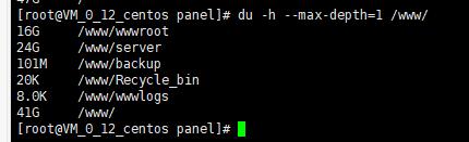 【Linux】宝塔服务器磁盘爆满处理方法