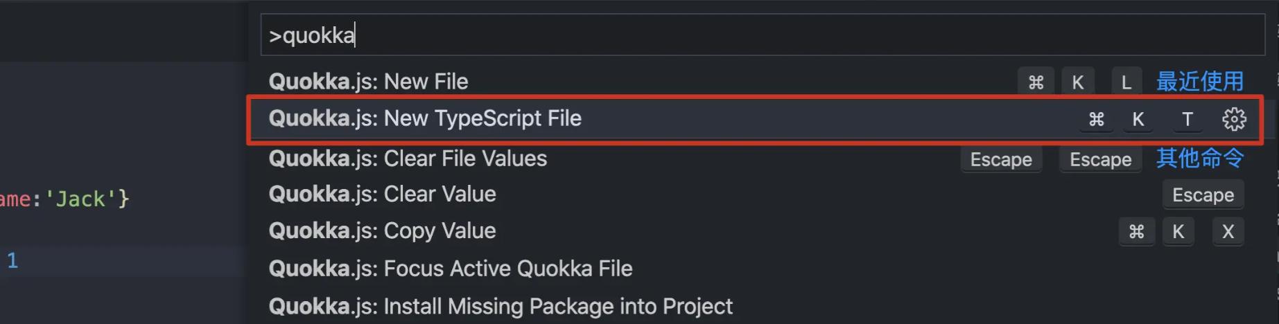 未命名 新闻 关于TypeScript开发的6个小技巧 第1张