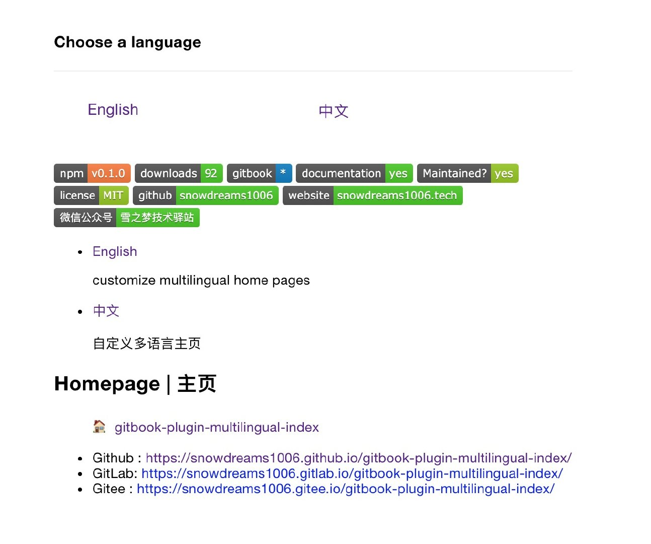 multilingual-index-example-preview.png
