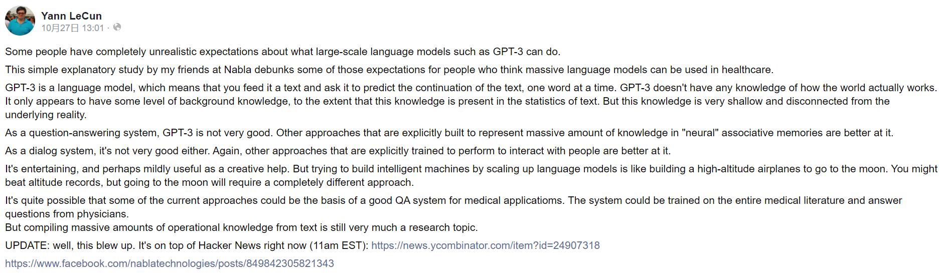 建议患者自杀,AI 教父:不要对 GPT-3 有不切实际的期望
