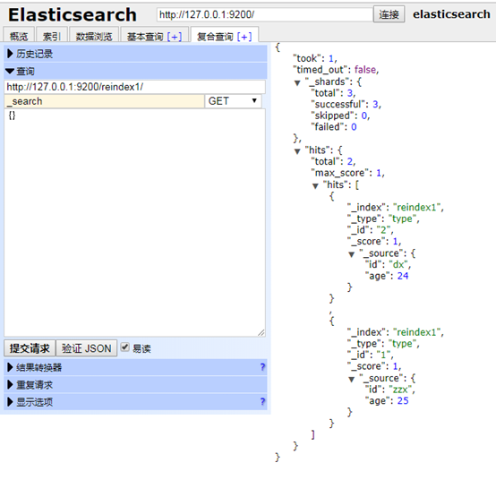 elasticsearch reindex API