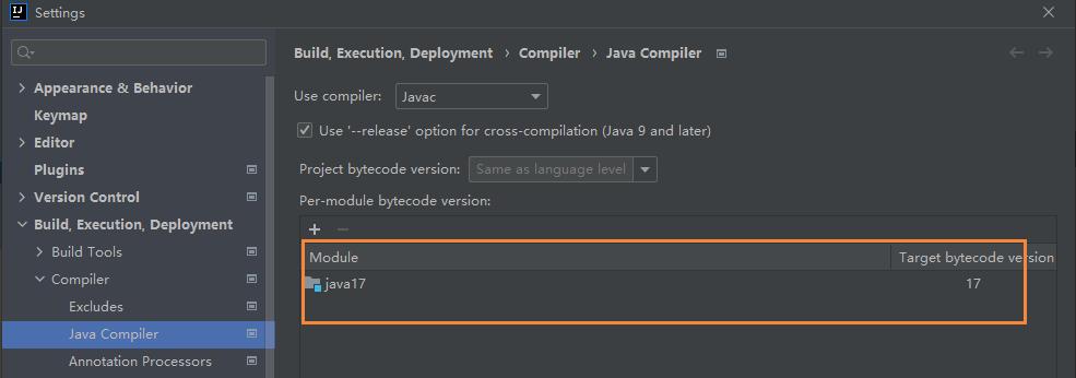修改编译器的字节码版本