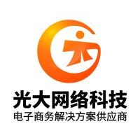 OpenCart中文官方