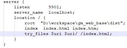 vue项目打包部署后访问路由地址出现404或者500