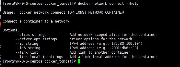docker学习笔记十:Docker网络-自定义网络和docker0之间连通