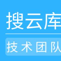 搜云库技术团队