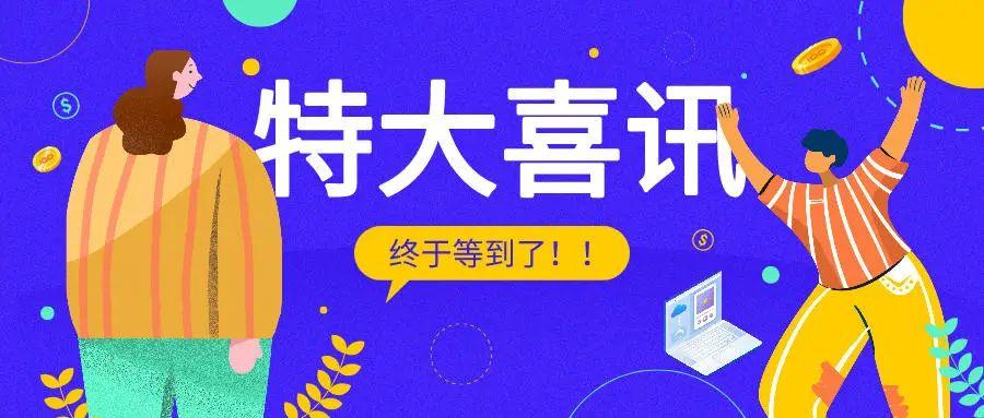 JAP 1.0.1 以及 《JAP产品技术白皮书》正式发布
