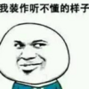 开源中国监管局