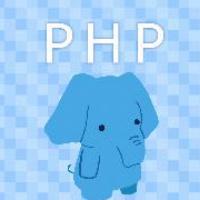 PHP开发工程师
