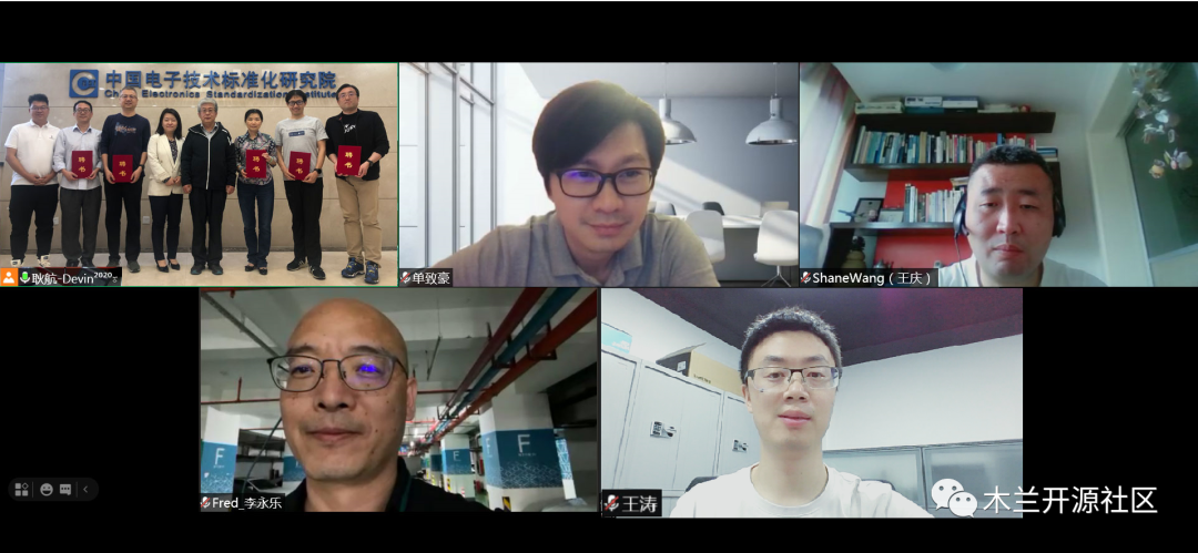 木兰开源社区技术委员会在北京成立