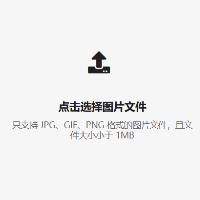 开源中国中单亚瑟