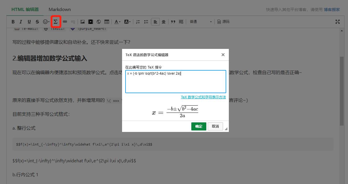 https://oscimg.oschina.net/oscnet/up-7268784f514c92b72a1f386c3f7dcf72315.png