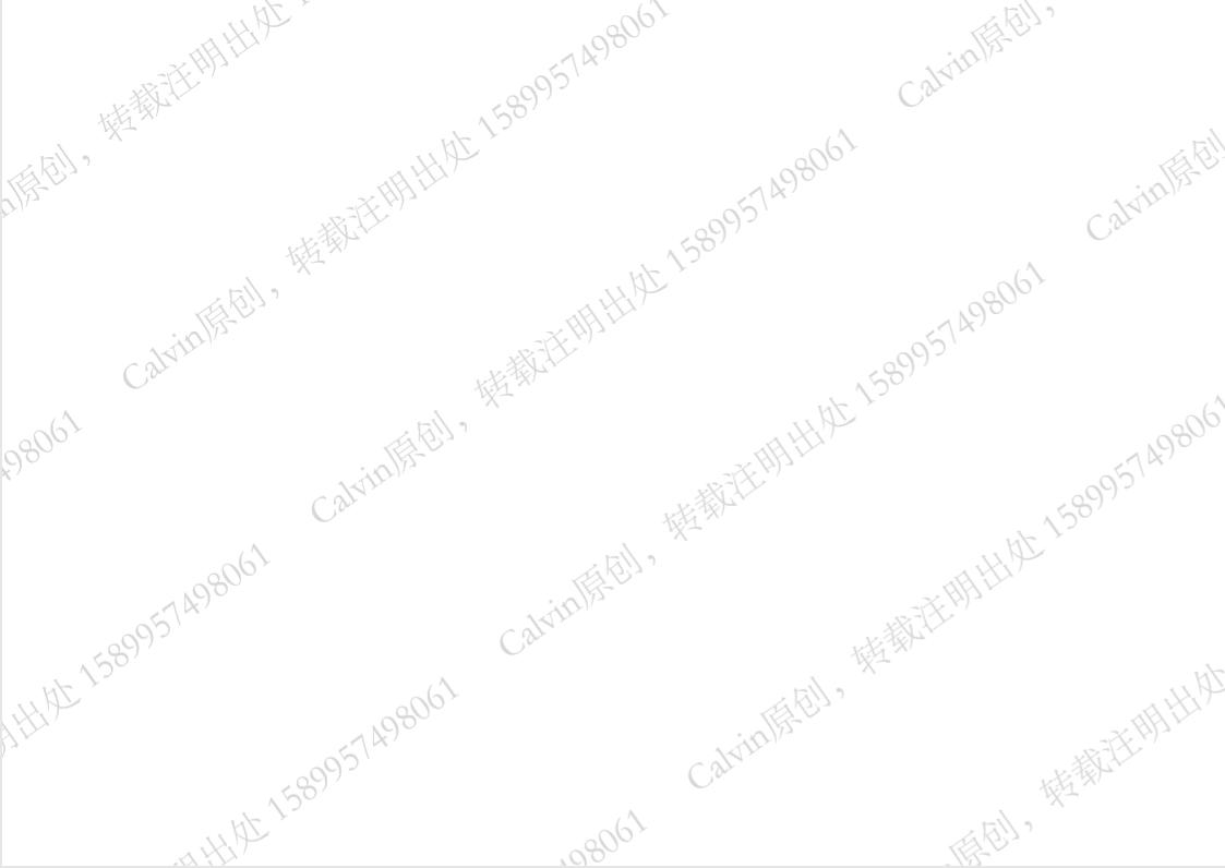 PDF水印结果