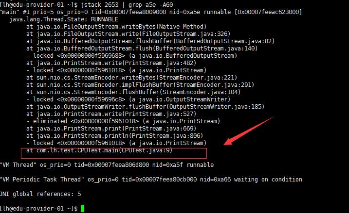 Linux性能问题定位分析方法论