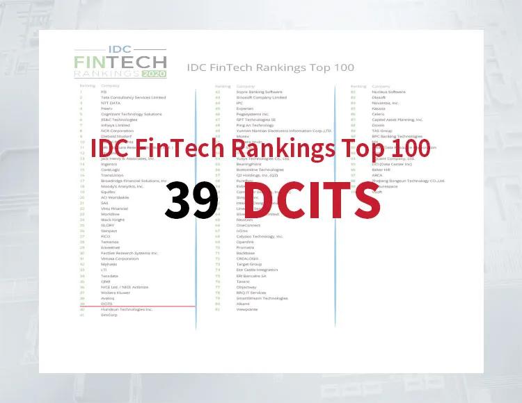 全球金融科技百强,神州信息连续两年位列中国上榜企业第一名!