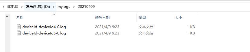 使用logback自定义deviceId,并根据deviceId生成各自的日志文件