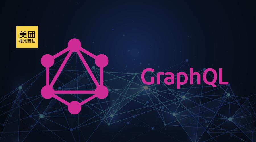 GraphQL及元数据驱动架构在后端BFF中的实践