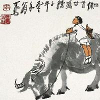 DingShuofei