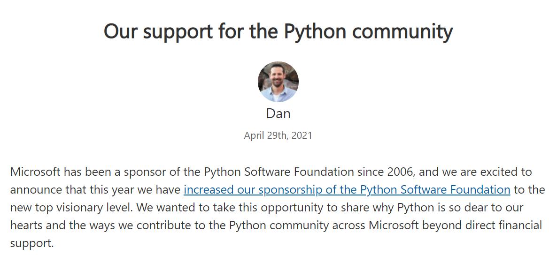 Microsoft 宣布成为 PSF 的远景赞助商