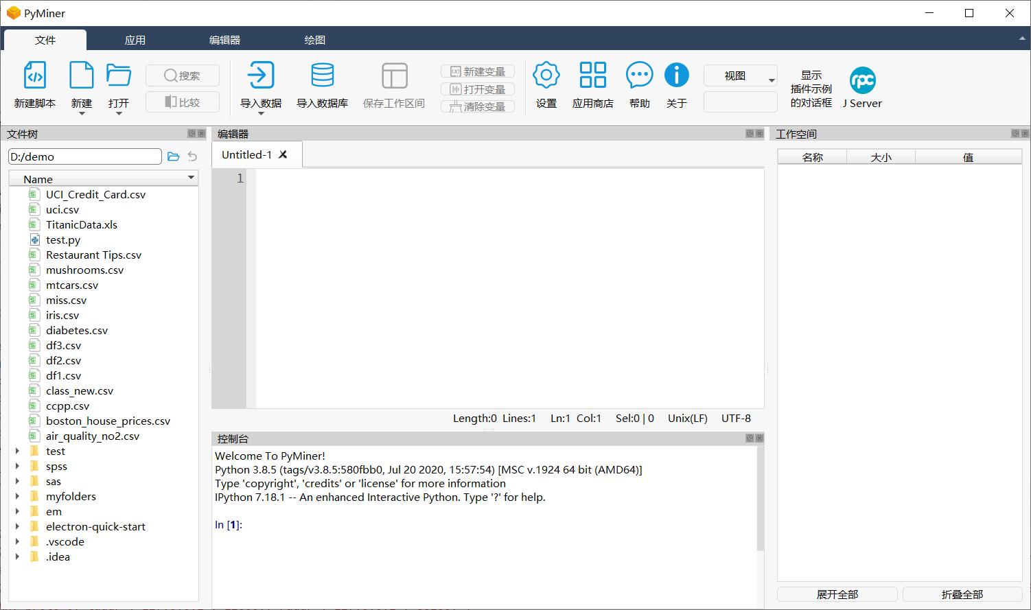 数据分析工具 PyMiner-py2cn