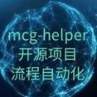 mcg-helper