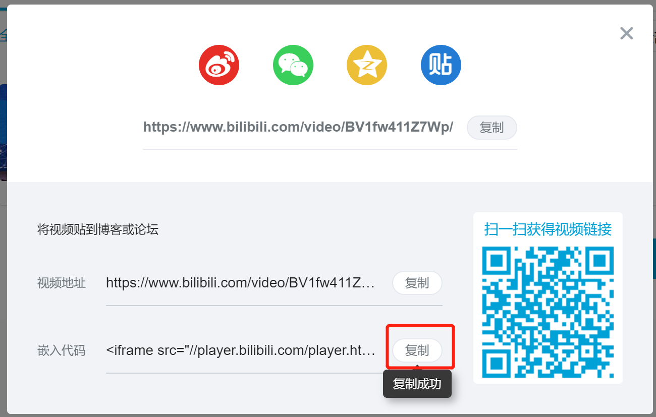 https://oscimg.oschina.net/oscnet/up-b15ac3c1c3400ff0cd7632806621ae428c2.png