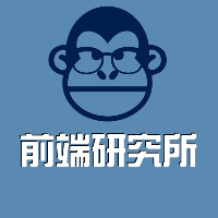WEB开发老李