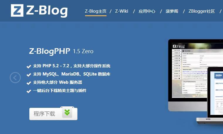 求索作文网采用ZBLOG-PHP程序能够承受百万级的数据压力吗?