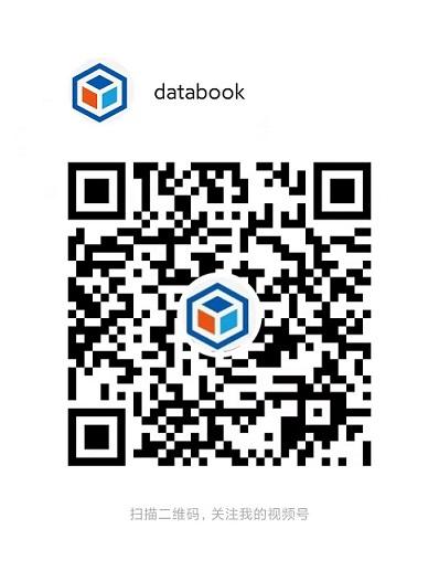databook 视频号