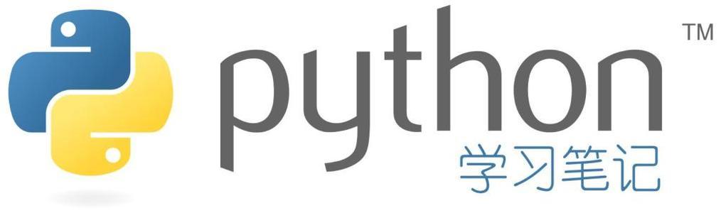 Python实际开发中经常用到和遇到的问题