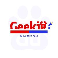 百度Geek说