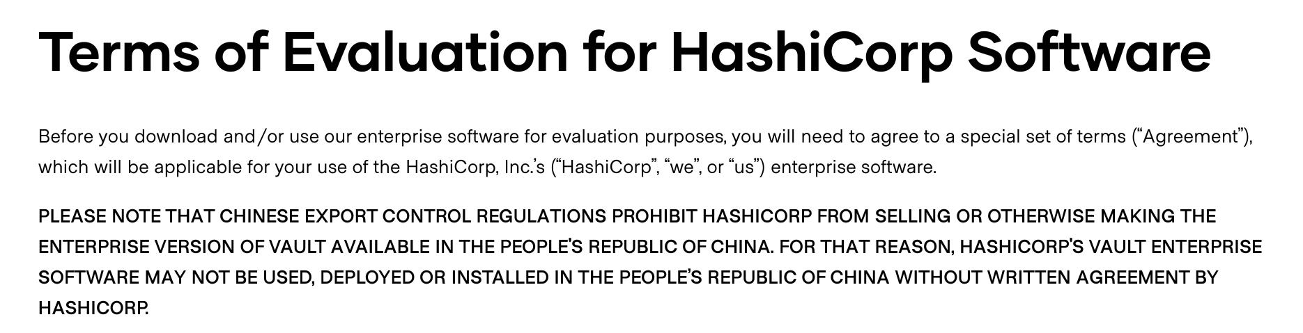 HashiCorp 产品禁止中国公司使用,引发对开源软件受限制的担忧