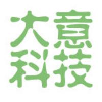 上海大意科技有限公司