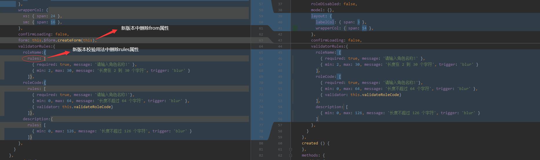 JeecgBoot的前端Form升级为FormModel用法(支持 v-model 绑定)(图3)