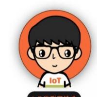 IoT物联网技术